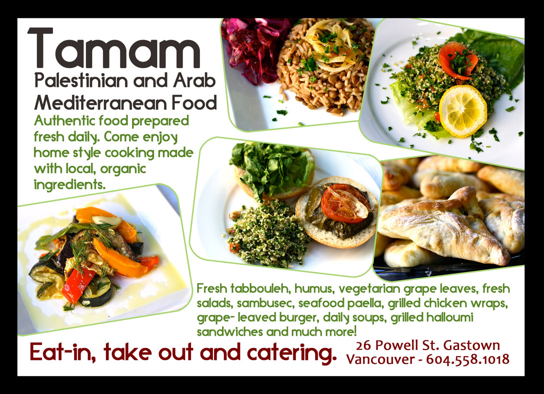 Tamam mediterranean food 26 powell st vancouver gastown for About mediterranean cuisine