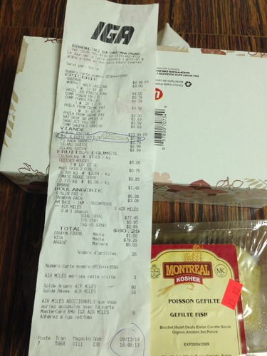 Review of Montréal Kosher Bakery on 2014-08-15 16:53:45
