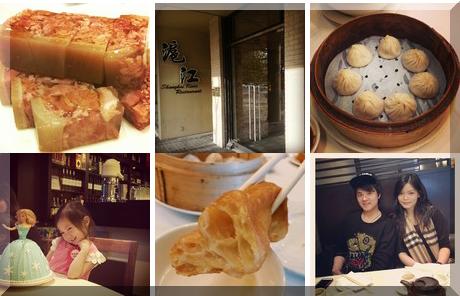 Shanghai River Restaurant collage of popular photos