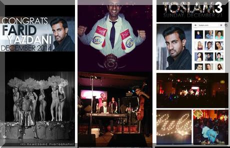 Lula Lounge collage of popular photos
