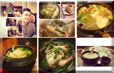 Apkujung Korean Restaurant collage of popular photos