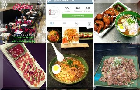 Kyu Bistro collage of popular photos