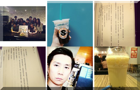 Serissa Café 航星塔 collage of popular photos