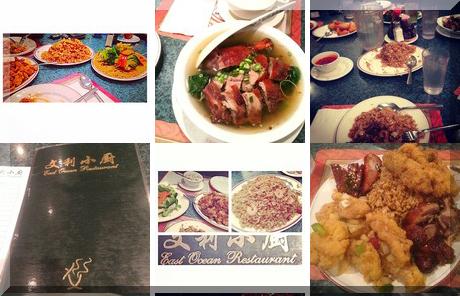 East Ocean Restaurant collage of popular photos