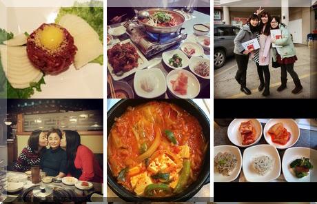 Korean Village Restaurant collage of popular photos