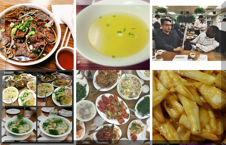 Swatow Restaurant collage of popular photos