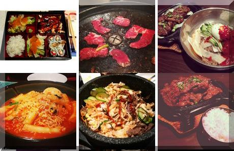 Sakura Korean Japanese Restaurant collage of popular photos