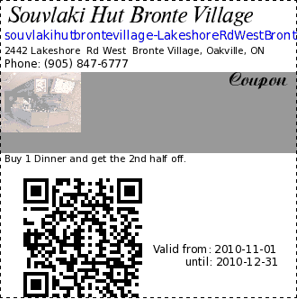 Souvlaki Hut Bronte Village  Coupon. Buy 1 Dinner and get the 2nd half off.