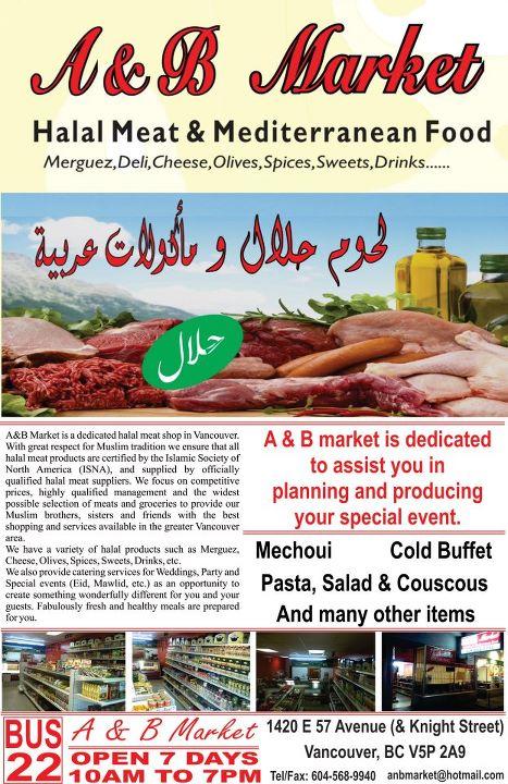 A&B Market Halal Meat & Grocerie, 1420 east 57 avenue, vancouver