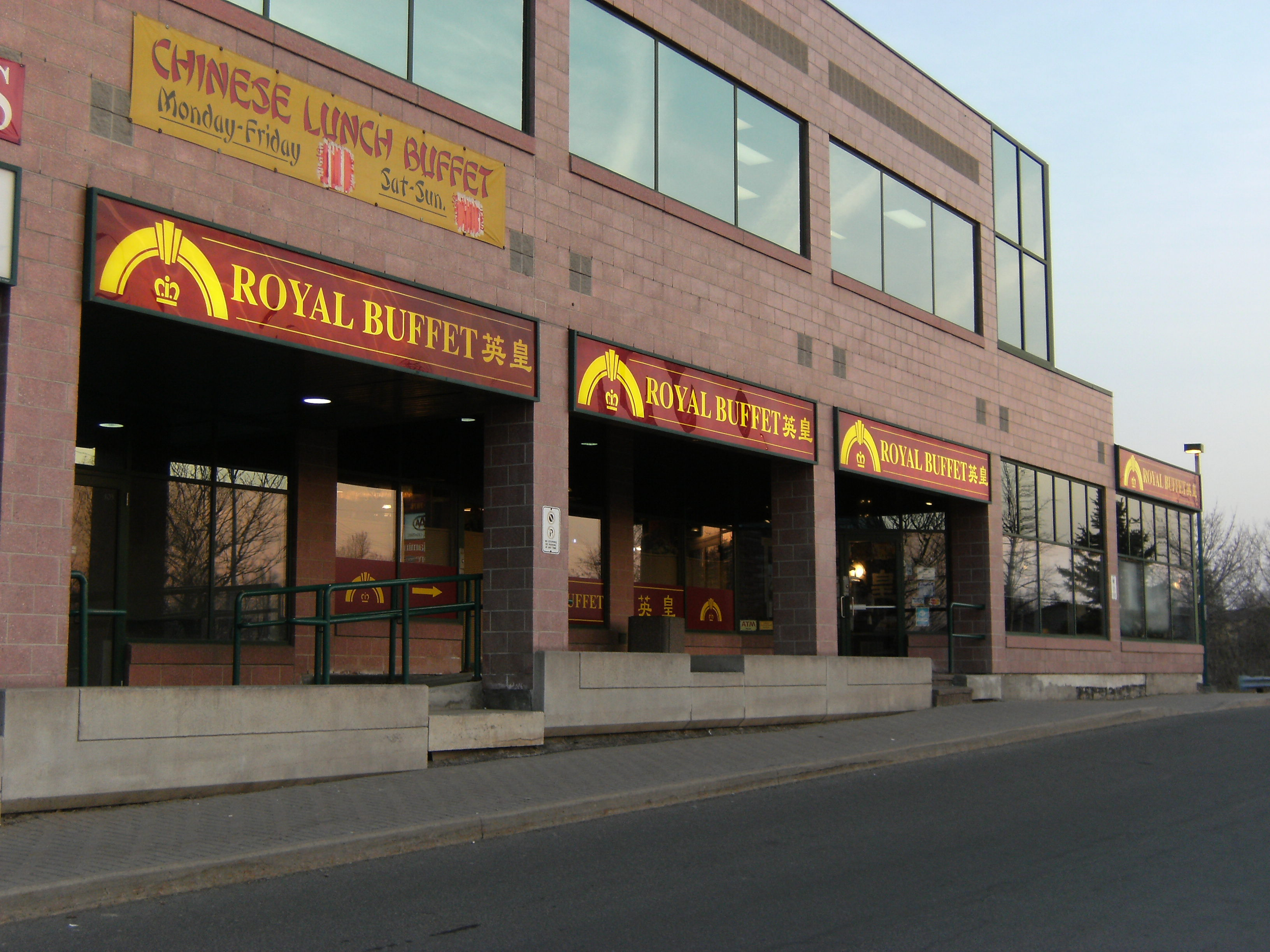 Food Bank Heron Road Ottawa Hours