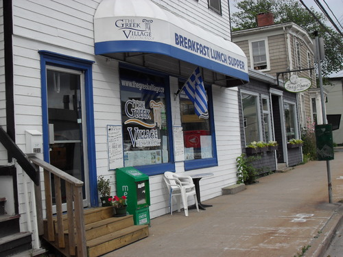 Review of The Greek Village restaurant l t d on 2015-11-12 06:02:45